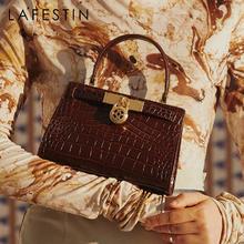 拉菲斯汀 斜挎手提包时尚复古单肩包大气铂金