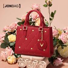 简佰格 红色结婚包包大容量女士手提婚包婚礼戴妃包