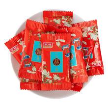 京特心意官宣双喜巧克力500g约68颗