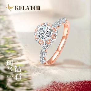珂兰钻石重庆婚戒定制中心