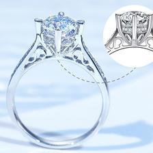 食指和中指的戒指款式推荐