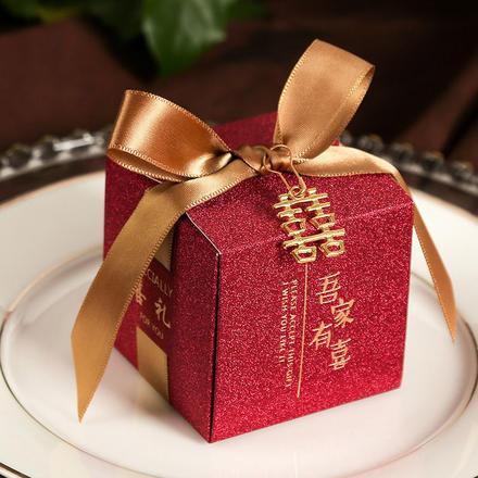 【大号可装烟】中国风吾家有喜磨砂喜糖盒
