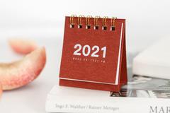 2021年2月结婚吉日一览