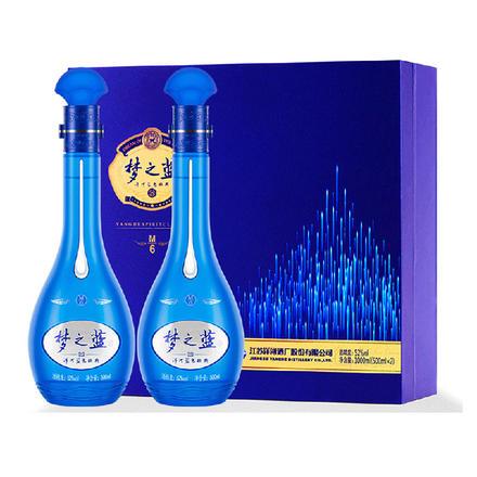 洋河52度梦之蓝M6礼盒装500ml*2