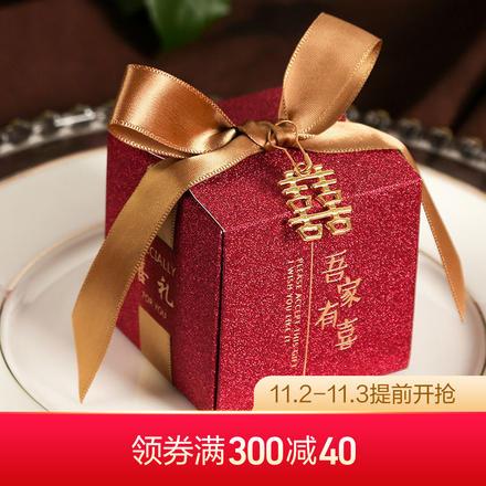 【大号可装烟】中式古风良缘磨砂喜糖盒