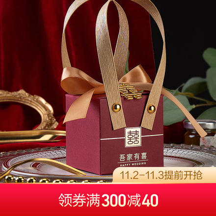 【大号可装烟】中国风手拎婚礼喜糖盒喜糖袋
