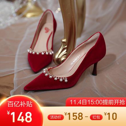♥秋冬爆款百搭婚鞋 酒红色绒面珍珠女鞋 日常可穿