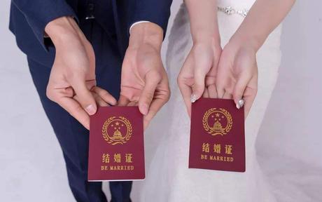 北京結婚登記指南 北京領證流程及注意事項