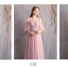 2021新款伴娘礼服款式推荐