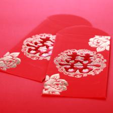 结婚微信红包祝福语四字