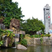 广州适合情侣去的地方