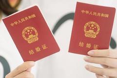 江苏省人口与计划生育条例