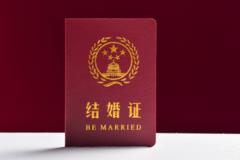 重庆市人口与计划生育条例(现行)