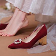 红色婚鞋女粗跟新娘鞋子 新款高跟鞋结婚礼服伴娘单鞋