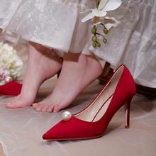 红色婚鞋平时可穿秀禾服结婚鞋子新娘鞋细跟高跟鞋女冬季伴娘鞋