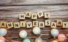 每个结婚周年是什么婚 结婚周年什么婚怎么算