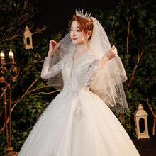 法式复古气质v领星空长袖婚纱