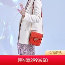 【赠香水小样】拉菲斯汀时尚链条小众质感水桶包