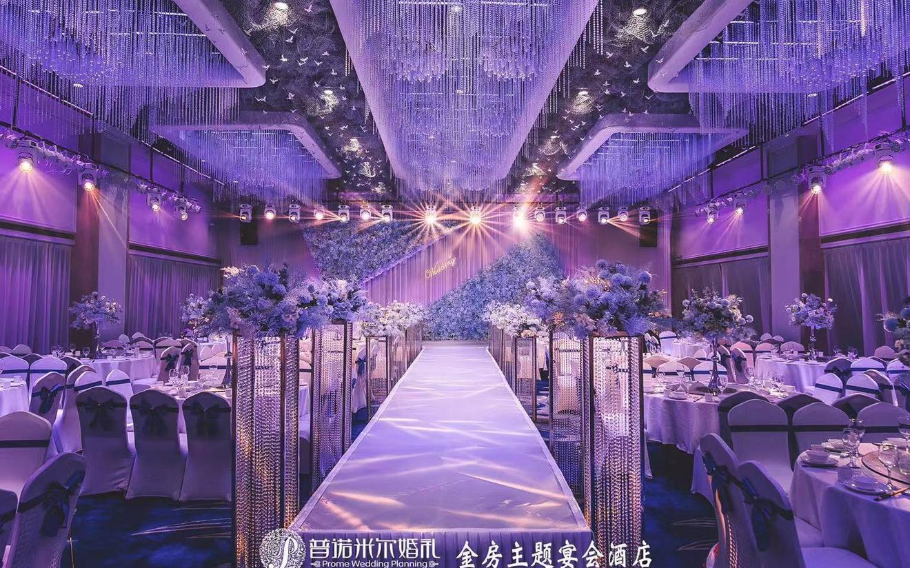 金房一站式婚礼堂婚宴中心