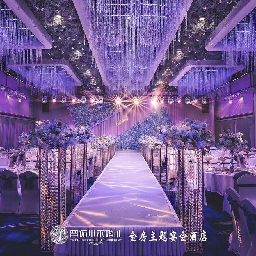 金房一站式bob电竞首页堂婚宴中心