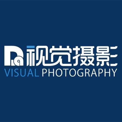 D视觉摄影芙蓉广场店