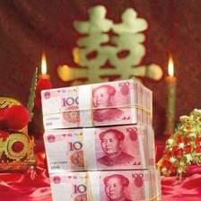 2020上海彩礼钱一般给多少