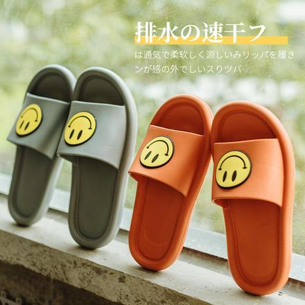 速干笑臉卡通家居家情侶浴室內外家用涼拖鞋防滑外穿男女親子拖鞋