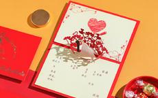 结婚短信邀请函怎么写 婚宴短信邀请函范文