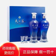 【礼盒】52度天之蓝礼盒装480ml*2