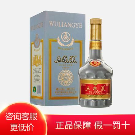 五粮液 庚子鼠年纪念酒 52度500ml