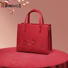 简佰格2020新款小众红色刺绣结婚包包大容量新娘婚包女大气戴