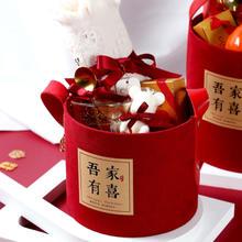 中式吾家有喜麂皮提桶礼盒