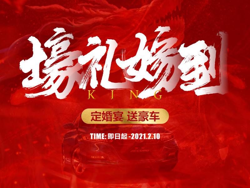 千禧盛典LEHOME国际艺术中心(红谷滩