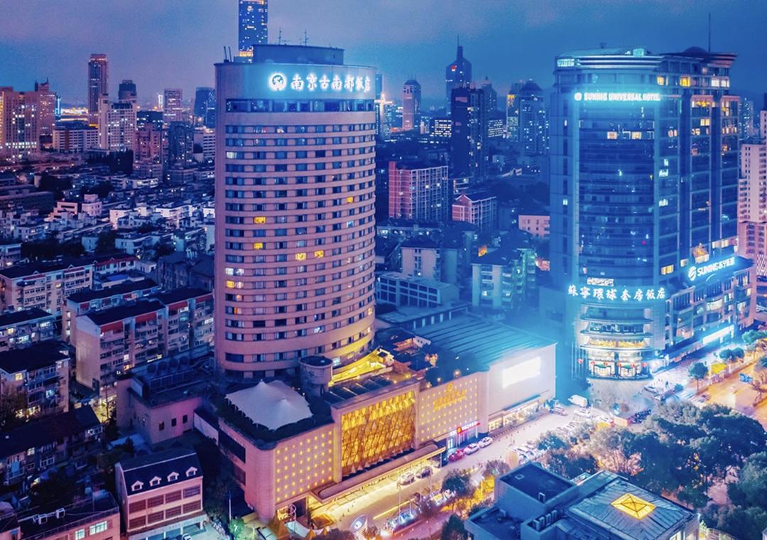 南京古南都饭店