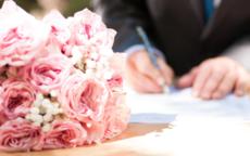 澳门法定结婚年龄是多少岁