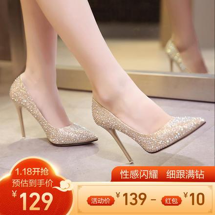 超细闪水晶婚鞋  女王款婚纱满钻新娘鞋女鞋