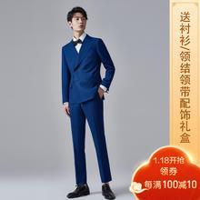 【免费上门量体】奢华系列意大利进口面料130'S定制西装