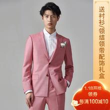 【免费上门量体】经典系列时尚活力桃红色定制西装套装
