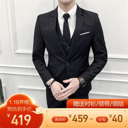 【送衬衫领带领结】黑色修身三件套西服套装