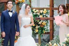 温馨浪漫的婚礼开场白