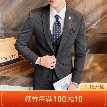 【送衬衫领结领带】新款韩版经典条纹男士修身婚礼西装套装