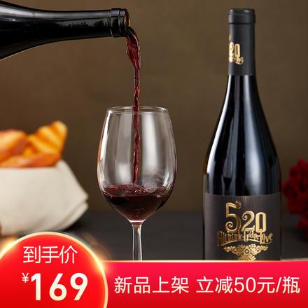 西班牙进口520金标干红葡萄酒750ML