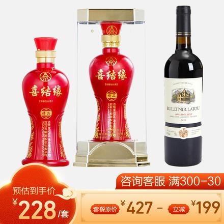 【A6套餐】52度五粮液喜结缘精品500ml+红酒