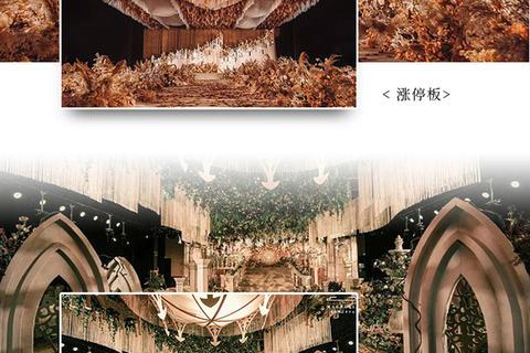 曼格纳婚礼艺术中心宝山宾馆店