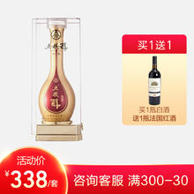 【B10套餐】五粮液五粮醇臻选10浓香50度500ml+红酒
