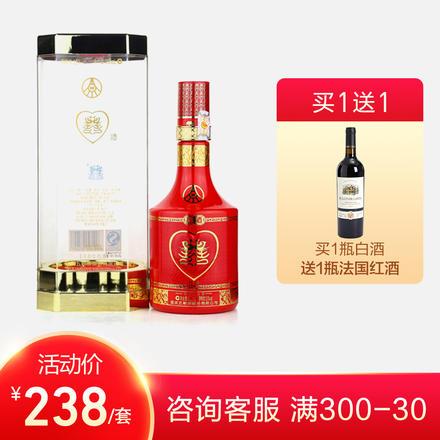 【B6套餐】52度五粮液喜酒陈酿500ml+红酒
