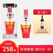 【B7套餐】五粮液PTVIP豪华级52度500ml+红酒