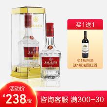 【B5套餐】52度五粮迎宾酒陈酿500ml+红酒