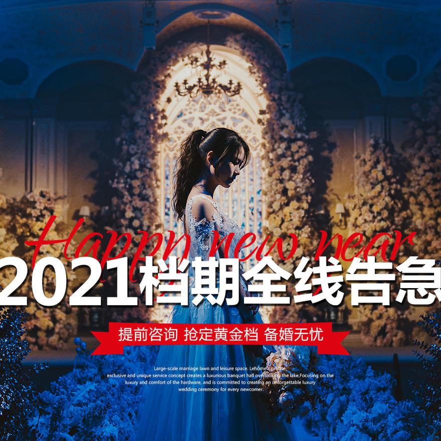 千禧盛典LEHOME国际艺术中心红谷滩店