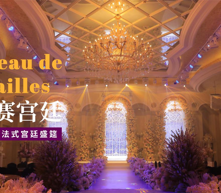 千禧盛典LEHOME国际艺术中心